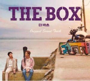 The Box movie 2021 English Subtitles