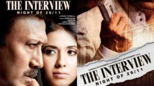 The Interview Night of 26 11 English Subtitles