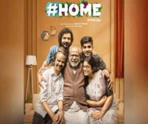 home 2021 malayalam movie English Subtitles