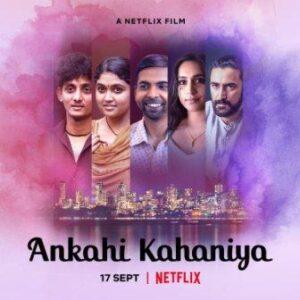 Ankahi Kahaniya English Subtitles