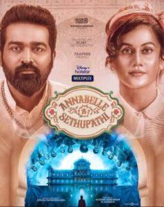 Annabelle Sethupathi English Subtitles