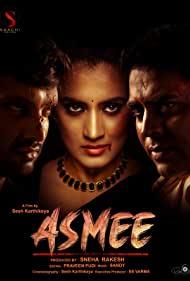 Asmee Movie English Subtitles
