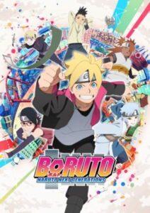 Boruto Naruto Next Generations English Subtitles