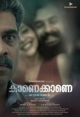 Kaanekkaane (2021) Bengali/Bangla Subtitles /Srt Download