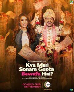 Kya Meri Sonam Gupta Bewafa Hai English Subtitles