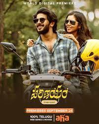 Parinayam Movie English Subtitles