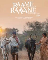Raame Aandalum Raavane Aandalum Movie English Subtitles