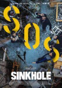 Sinkhole Movie 2021 English Subtitles