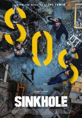 Sinkhole (2021) English & Indo Subtitles | Subs/Srt Download