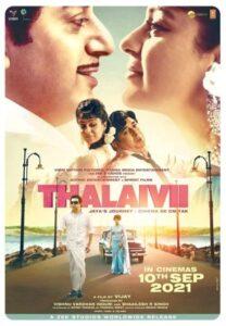 Thalaivi movie Engilsh Subtitles Telugu Tamil Hindi Malayalam