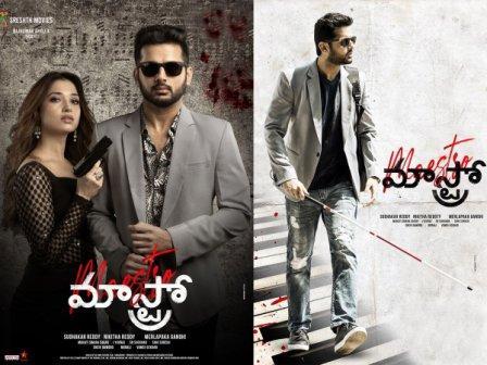 Maestro (2021) Bengali/Bangla Subtitles/Srt Download