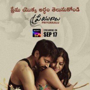 Priyuralu (priyuraalu) 2021 Telugu movie English Subtitles