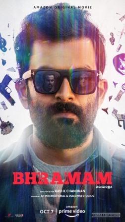 Bhramam (2021) English Subtitles/Srt Download