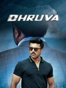 Dhruva movie English Subtitles
