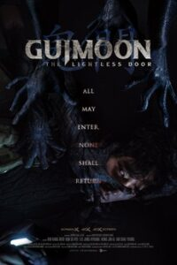 Guimoon The Lightless Door English Subtitles