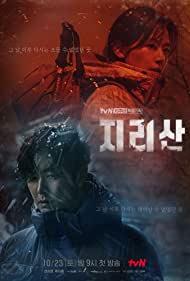 Jirisan English Subtitles Korean Series