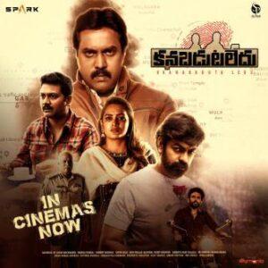 Kanabadutaledu Telugu Movie English Subtitles