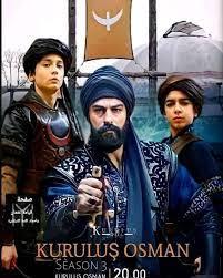 Kurulus Osman Season 3 English Subtitles