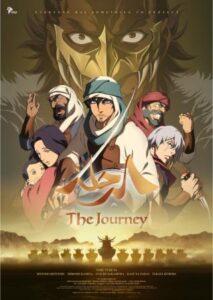 The Journey 2021 English Subtitle s