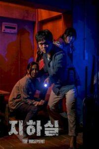the basement 2021 korean movie English Subtitles